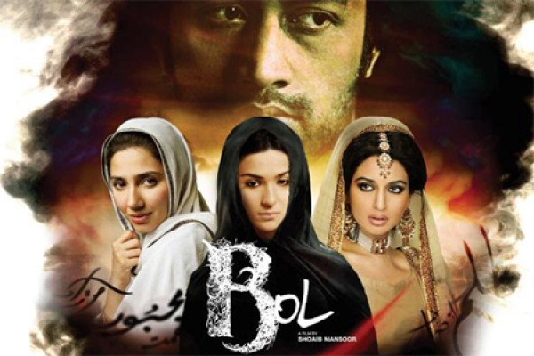 "image from poster for ""Bol"""